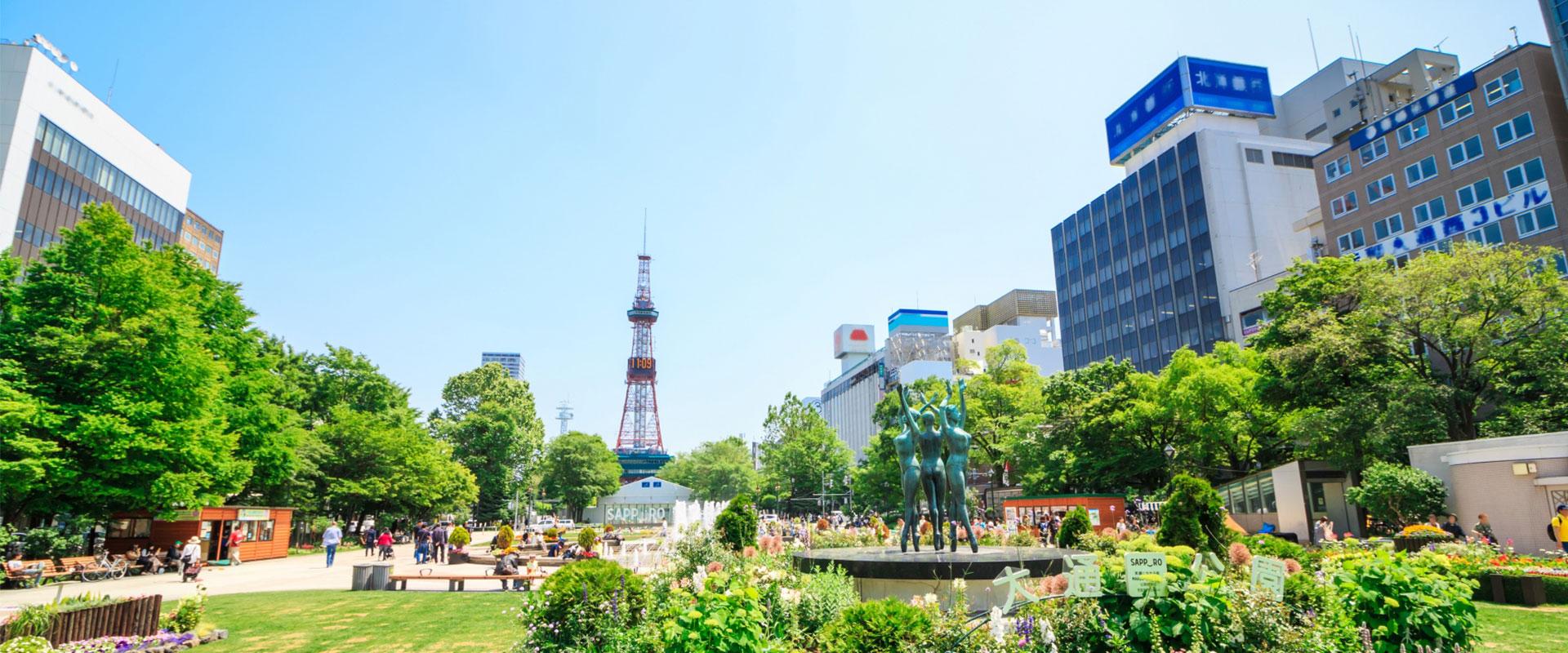 札幌でも北海道でも